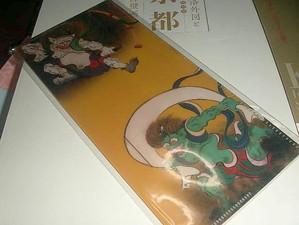 20131109_004