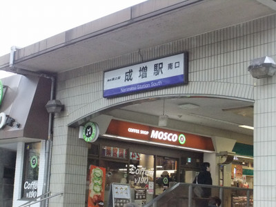 20131110_004_2