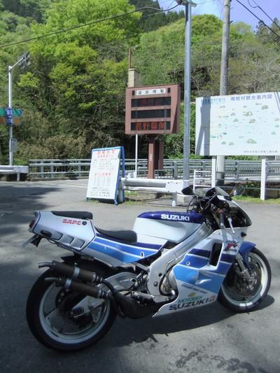 20140503299fuji_011