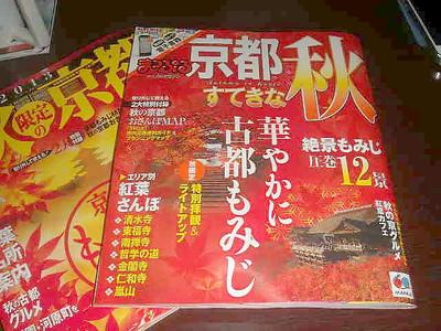 20140924_9_2