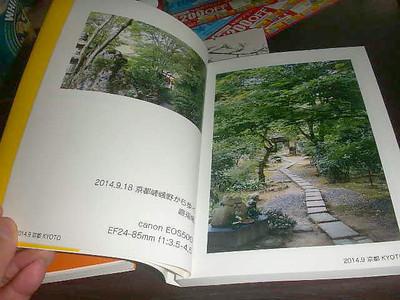 20140927_12_3