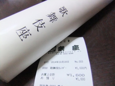 20141018fuji_26_2