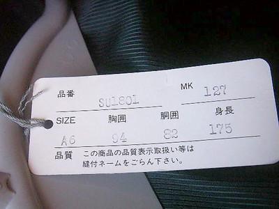 20141123_3