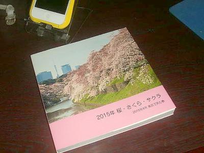 20150425_1_2