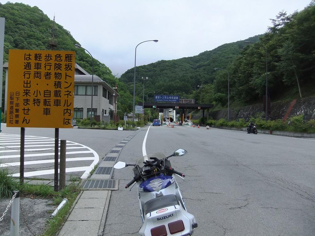 20140816rgvfuji_28